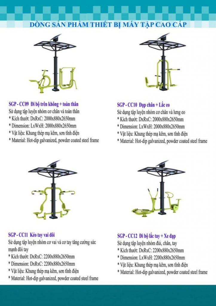 8+ Mẫu thiết kế máy tập thể dục công viên cao cấp